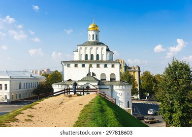 VLADIMIR, RUSSIA - SEPTEMBER 12,2014: Golden gate. Ancient architecture. A world heritage site by UNESCO. Built in 1164. The Church of the Provisions of the Robe of the Lord on the Golden Gate.