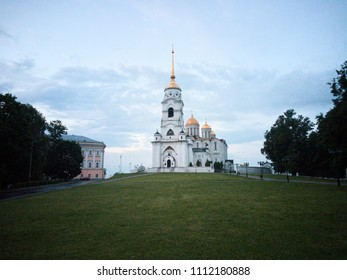 Vladimir, Russia. View of Cathedral of Assumption in Vladimir, Russia in the morning. Empty lawn in front of the landmark. Golden Ring tour in summer