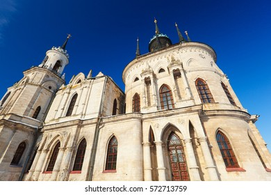 Vladimirskaya Church in Bykovo.  Moscow region, Russia