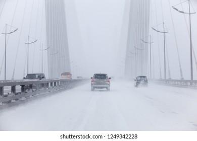 Vladivostok, Primorsky Krai / Russia - 01.18.2016: snowfall in Vladivostok, snow-covered roads