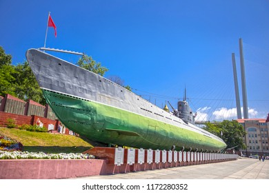 Vladivostok, Primorsky Krai / Russia - 07.28.2018: Monument on  square of Vladivostok, the old submarine