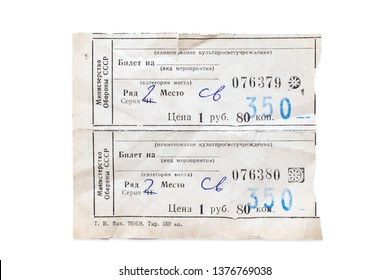 VLADIVOSTOK, RUSSIA - APRIL 22, 2019: A sample of the entrance ticket of the Soviet period for an artistic performance in one of the cultural institutions of the Russian Far East city Vladivostok.