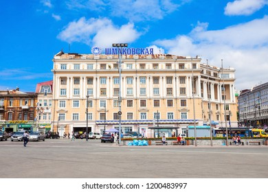 VLADIVOSTOK, RUSSIA - JULY 17, 2016: Dalrybvtuz on Svetlanskaya street. It is a central street in Vladivostok city, Primorsky Krai in Russia.