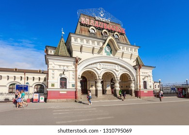 VLADIVOSTOK, RUSSIA - JULY 17, 2016: Vladivostok railway station in the center of Vladivostok city, Primorsky Krai in Russia.