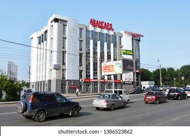 "Vladivostok, Russia, July, 23, 2018. Cars near shopping center ""Avangard"" on Svetlanskaya street in Vladivostok"