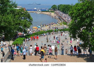 Vladivostok, Russia, July, 29,2018. Citizens and guests of Vladivostok walking  on the Sports (Sportivnaya) promenade in Vladivostok