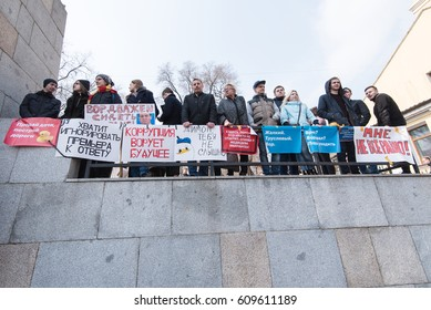 Vladivostok, Russia - March 26, 2017: Opposition supporters during a rally in Vladivostok.