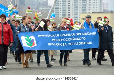 Vladivostok, Russia, May, 01, 2016. Members of Primorskaya regional organization of the Russian trade Union of education are in a column on the Golden bridge 01.05.2016