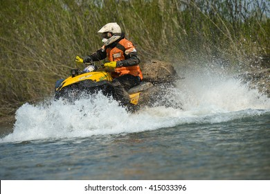 """Vladivostok, Russia - may 1, 2014: cars, motorcycles, Enduro and brp ATV, go off-roading in five-day race """"Russian rally 2014"""""""