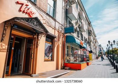 Vladivostok, Russia - September 16, 2018 : Arbat street, restaurant and cafe street