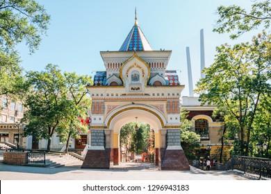 Vladivostok, Russia - September 17, 2018 : Arch of Prince Nicholas (Nikolai's Triumphal Arch)