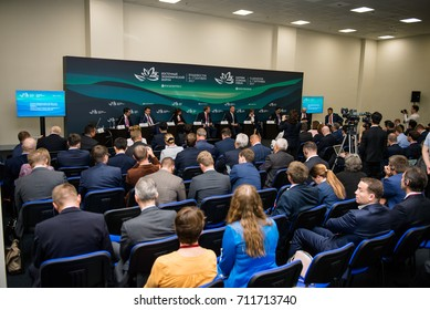 VLADIVOSTOK, RUSSIA - SEPTEMBER 6, 2017: East Economic Forum 2017 - EEF2017. Investors from major Russian and foreign companies attended this forum.