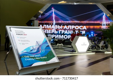 VLADIVOSTOK, RUSSIA - SEPTEMBER 6, 2017: East Economic Forum 2017 - EEF2017. Investors from major Russian and foreign companies attended this forum. Alrosa booth - biggest diamond producer in Russia.