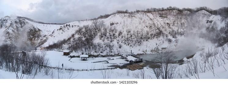 Volcanic lake in Jigokudani hell valley panoramic view in Noboribetsu