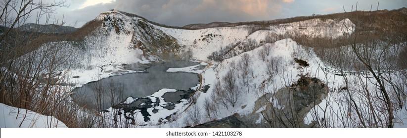 Volcanic lake panoramic view in Jigokudani hell valley in Noboribetsu