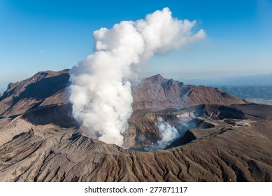 Volcano, Kyushu, Mount Aso, Beautiful Panorama Aerial View Smoke Gas Steam Crater Caldera largest active Volcano in Japan Island eruption under Sunny Clear Blue Sky in Summer Daytime, Kumamoto, Kyushu