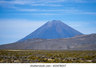 Volcano Misti , mountain in the Andes,