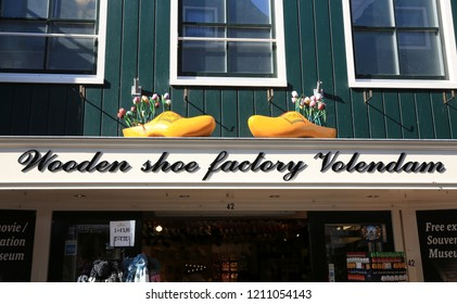 Volendam, The Netherlands - October 6, 2018: Wooden shoe factory in touristic village Volendam in the Netherlands