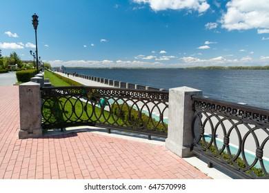 Volga river embankment in Samara