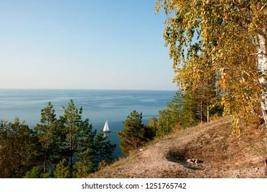 The Volga river near Togliatty city in Autumn.