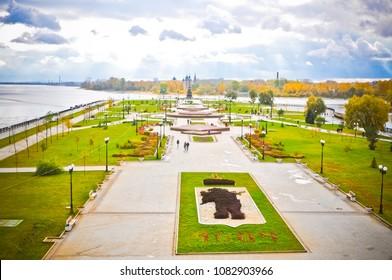 The Volga River Yaroslavl