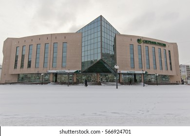 VOLGOGRAD - JANUARY 29: A large office of Sberbank located in a building of glass and concrete after a snowfall. January 29, 2017 in Volgograd, Russia.