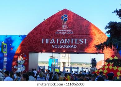 Volgograd, Russia - 18 June 2018: Official FIFA banner in front of the fan zone with the inscription - FIFA Fan Fest, Volgograd
