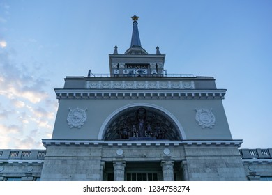 Volgograd, Russia - 29 June 2018: Beautiful view of the Volgograd railway station. Popular and historic station during the Second World War. Symbol and landmark of the city of Volgograd
