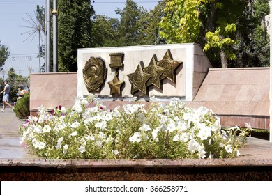VOLGOGRAD, RUSSIA - August 04, 2015: Monuments to medals dedicated to the great Patriotic war. Volgograd, Russia