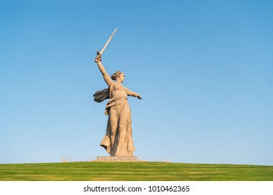 Volgograd, Russia - August 28, 2017: Frontal point of shooting. The Motherland Calls! statue on a hill at the historical and memorial complex Mamayev Kurgan.