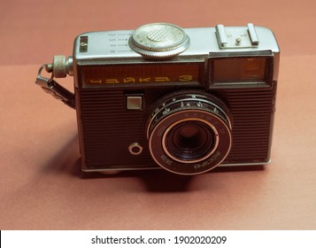 Volgograd, Russia, January 24, 2021: Antique old camera. Retro film semi-format camera. Soviet camera Chaika-3 with an Industar-69 2.8-28 lens, 1973 release.