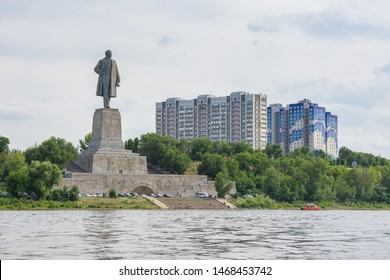 Volgograd. Russia - July 21, 2019. View of the highest monument to Lenin at the entrance to the Volga-Don Shipping Canal named after V.I. Lenin from the Volga side near the first lock (Krasnoarmeysky