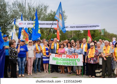 Volgograd. Russia - July 26. Meeting of the Volgograd regional council of trade unions against raising the retirement age in the city of Volgograd