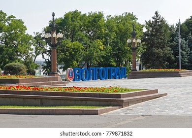 "Volgograd, Russia - July 28, 2017: Installation of the inscription ""Volgograd"" (translated from the Russian) mounted on the Central promenade of Volgograd which will host FIFA World Cup in Russia"