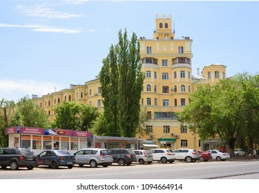 Volgograd. Russia - May 20, 2018. The building, where the headquarters of the 1st Fighter Battalion of the People's Militia on Dzerzhinsky Street, Traktorozavodsky District
