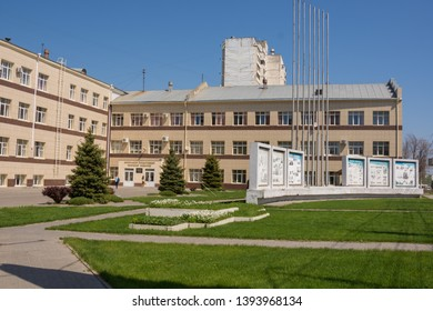 Volgograd. Russia - May 7, 2019. The building of the Traktorozavodsky building of the Volgograd State Technical University on the street Degtyarev Volgograd city