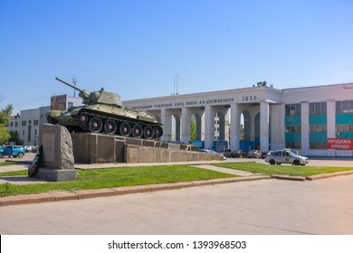 Volgograd. Russia - May 7, 2019. Volgograd Tractor Plant named after F.E. Dzerzhinsky, central passage.