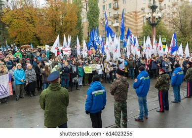 Volgograd, Russia - November 04.2016. Celebrating November 4 a National Unity Day