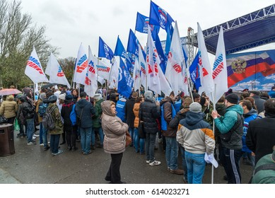 Volgograd, Russia - November 04.2016. Representatives of political parties with flags on a National Unity Day