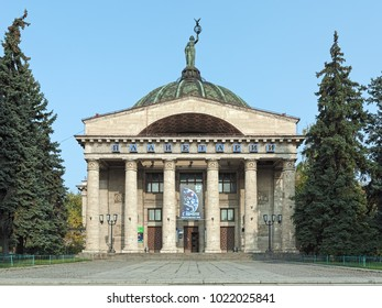 """VOLGOGRAD, RUSSIA - OCTOBER 18, 2017: The planetarium building. It was unveiled on September 19, 1954. The dome of the planetarium is crowned by sculpture """"Peace"""" of the Soviet sculptor Vera Mukhina."""