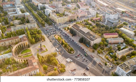Volgograd at sunset. Lenin Square. Russia