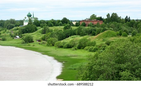 Volkhov river valley with Burial mound. Russia, Staraya Ladoga - Shutterstock ID 689588212