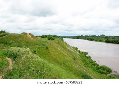 Volkhov river valley with Burial mound. Russia, Staraya Ladoga - Shutterstock ID 689588221