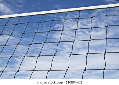 Volleyball net is strained tightly for coming game