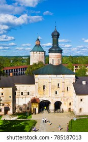 VOLOGDA, RUSSIA - 13 AUGUST 2016: Gate Church of St. John of the Lestvichnika in Kirillo-Belozersky monastery near City Kirillov, Vologda region, Russia.