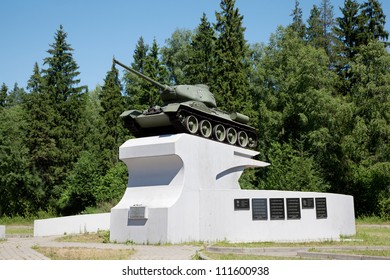 VOLOGDA, RUSSIA - JUL 01: Tank t-34 on pedestal - monument to heroes of Soviet Union on Jul 01, 2011 in Vologda, Russia. Monument in honor of the military and labor heroism Vologda in World War 1941-1945