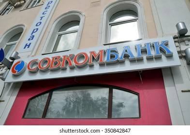 VOLOGDA, RUSSIA - JULY 29, 2015 - Sovcombank logo. The bank was founded in 2003