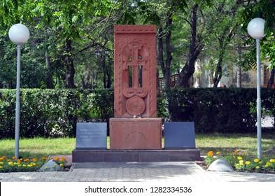VOLOGDA, RUSSIA - JUNE 21, 2013: Khachkar (traditional Armenian cross) in Vologda