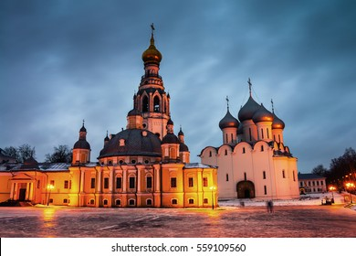 Vologda, Russia. Kremlin square in Vologda, Russia with old church and illuminated Saint Sophia Cathedral in winter with snow at night