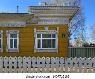 Vologda, Russia - May 04 2019: Curved wooden house in Vologda